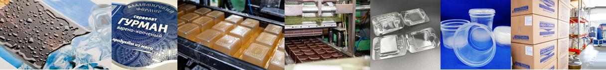 Печать этикеток и производство упаковки